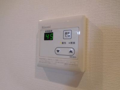 【設備】カシハラマンション