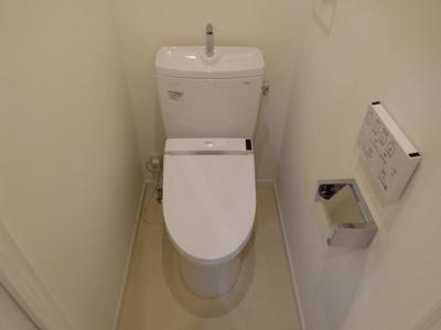 【トイレ】カシハラマンション