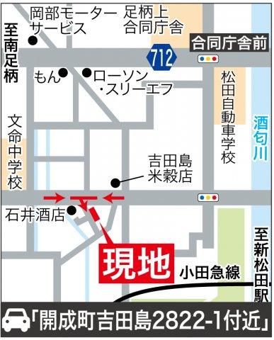 地図:カーナビ検索の際は「足柄上郡開成町吉田島2822-1」と入力下さい!