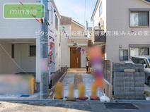 即日見学できます 4帖の畳コーナー付き 市川市福栄3 全7棟 B号棟の画像