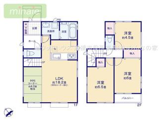即日見学できます 4帖の畳コーナー付き 市川市福栄3 全7棟 B号棟
