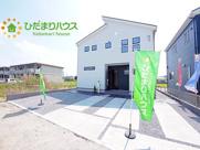 筑西市横島1期 新築戸建 3号棟の画像