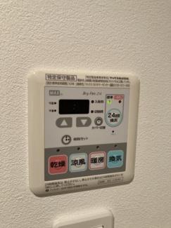 【冷暖房・空調設備】プレシス戸田公園