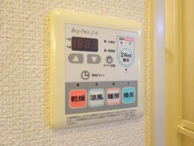 【設備】グリーンコート三宿