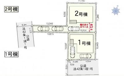 【区画図】新築戸建て 川口市長蔵