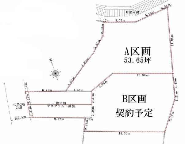 【土地図】神奈川区菅田町土地
