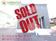 常陸大宮市野中町第4 新築戸建の画像