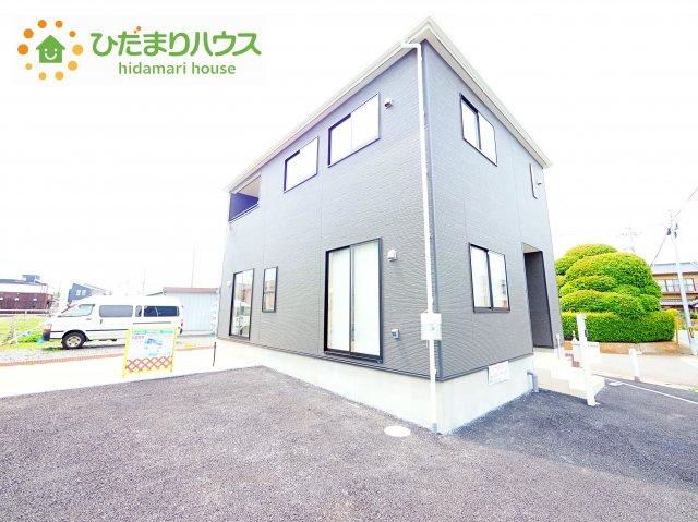 【その他】常陸大宮市野中町第4 新築戸建