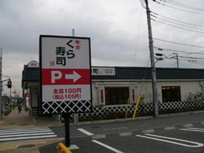【周辺】サニーガーデン
