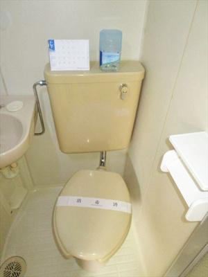 【トイレ】クレールサヤマハイツ
