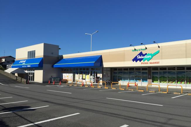 FOODS MARKET Selection青葉台店
