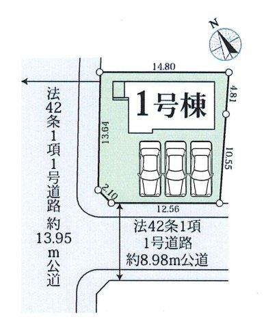 【区画図】東区美和台1丁目新築戸建