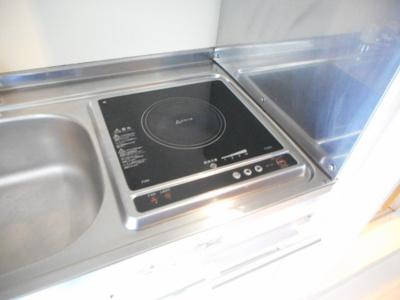 【キッチン】あるゾウパレス富士見