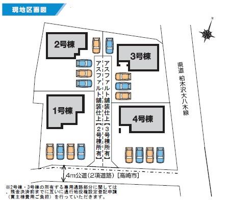 3号棟 カースペース4台可能です。建築中です!お近くの完成物件ご案内いたします(^^)/住ムパルまでお電話下さい!
