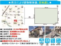 茨木市鮎川二丁目 建築条件無し土地の画像
