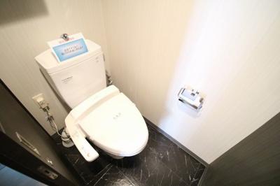 【トイレ】アーバネックス大手前