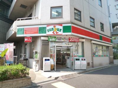 サンクス 上大崎店(225m)