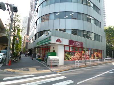miniピアゴ西五反田3丁目店(379m)