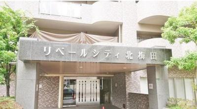 【外観】リベールシティ北梅田グランシャリオ