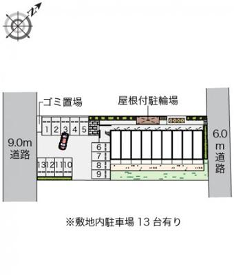 【その他】レオパレスハポネスⅢ