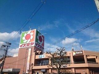 イズミヤ泉北店様まで1440m