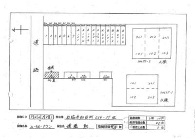 【区画図】ルーラル・タウンB