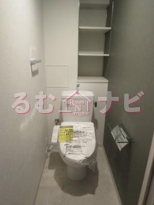 【トイレ】BLESS南福岡駅前