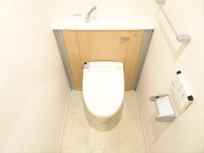 【トイレ】GrandRaffine