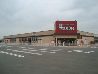 フーズマーケットハピネ知手店まで822m