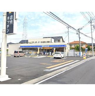 ローソン宇都宮平松本町東店