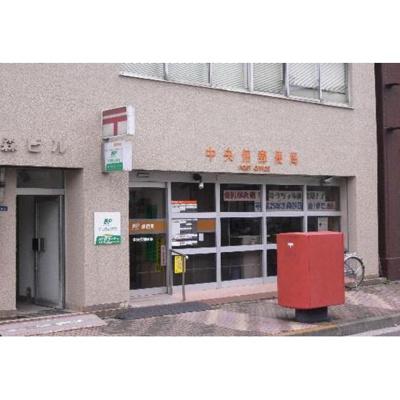 郵便局「京橋月島郵便局まで279m」中央佃郵便局