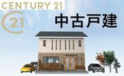 岸和田市小松里町 中古戸建の画像