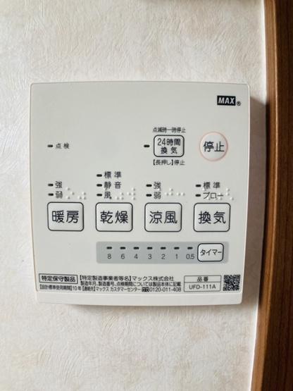 【浴室パネル】暖房、乾燥機能付きで雨の日の洗濯物干しや寒い日のお風呂も快適に過ごして頂けます!