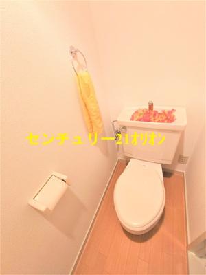 【トイレ】メゾン・クレール(豊島園)