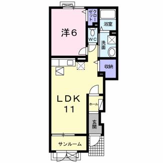 Maison Uhei