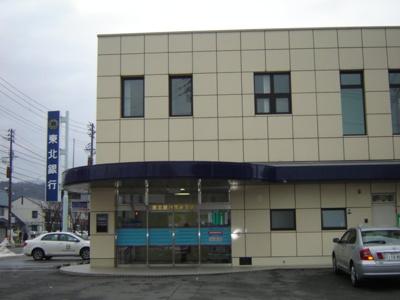 東北銀行まで514m