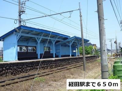 経田駅(地鉄)まで650m