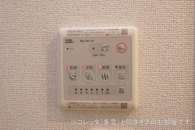 【設備】コーポ・エテルナ5 B