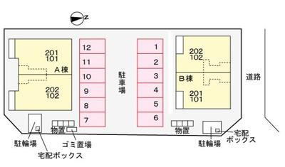 【駐車場】コーポ・エテルナ5 B