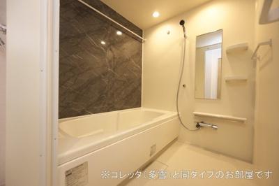 【浴室】コーポ・エテルナ5 B