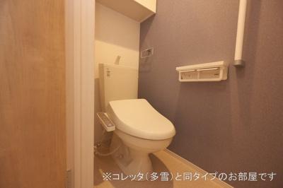 【洗面所】コーポ・エテルナ5 B