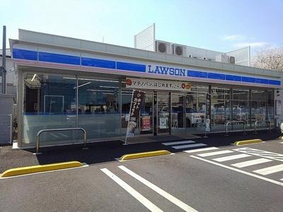 ローソン駅南口店まで270m