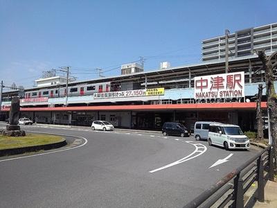 JR中津駅まで450m