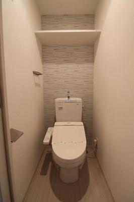 【トイレ】エスリード福島グレイス