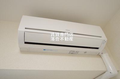【設備】グランベルデ橋本