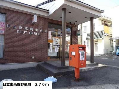 日立南高野郵便局まで270m