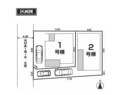 【区画図】東村山市栄町3丁目 全2棟 1号棟