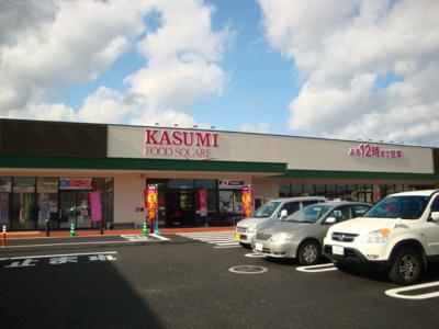 フードスクエアカスミ日立神峰店まで721m