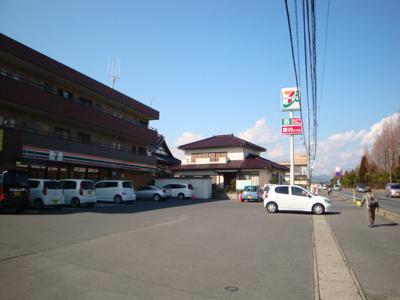 セブンイレブン日立川尻町5丁目店まで304m