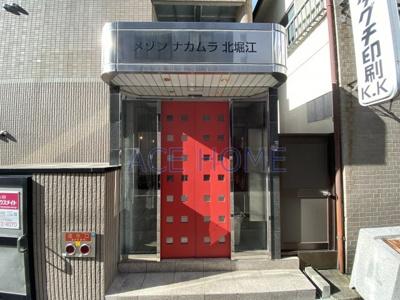 【設備】メゾンナカムラ北堀江